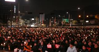 South Korea Impeachment Protest