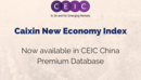 Caixin New Economy Index