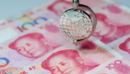 China's monetary stance for the remainder of 2019, with data on the valuation stability of the RMB, central parity rate against the USD and more